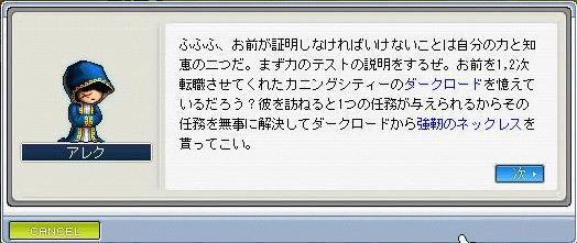 a0068991_1894378.jpg