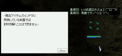 a0056692_7421471.jpg