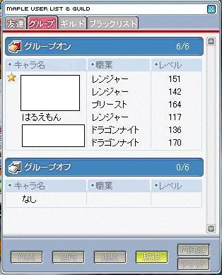 e0041727_10473514.jpg