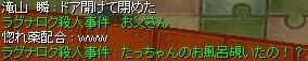 a0038929_1943999.jpg