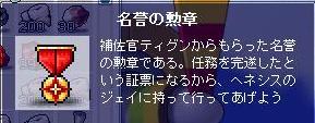 a0044572_9141212.jpg