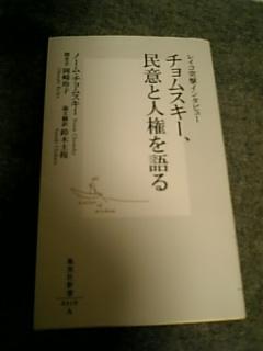 e0016828_20104476.jpg