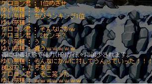 a0044572_12272864.jpg