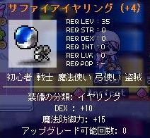 a0066641_312127.jpg