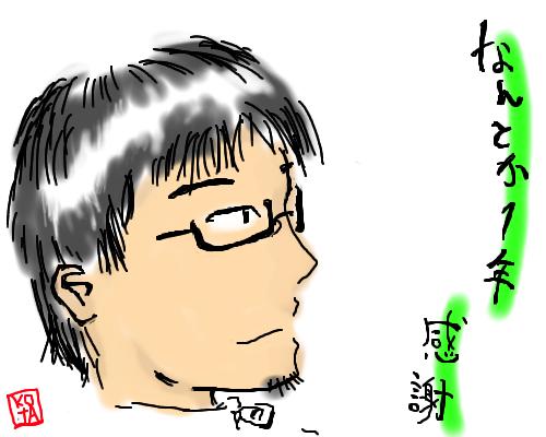 c0048144_1483469.jpg