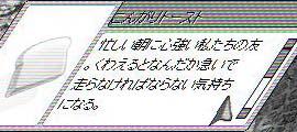 c0050051_22101445.jpg
