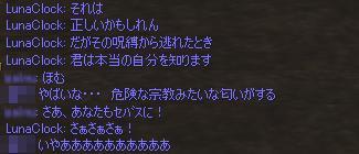 e0024171_20585989.jpg