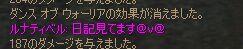 c0022896_12162614.jpg