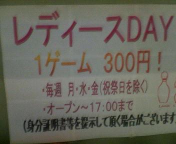 e0027405_2274576.jpg