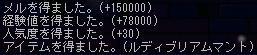 e0046652_0425226.jpg