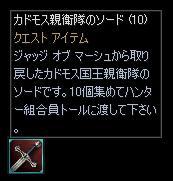 e0024171_13201183.jpg
