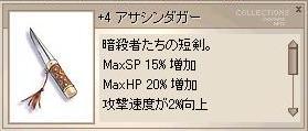 a0054977_442080.jpg