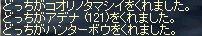 e0058448_19455980.jpg