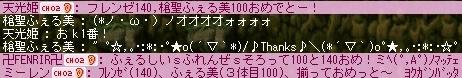 c0045457_903854.jpg