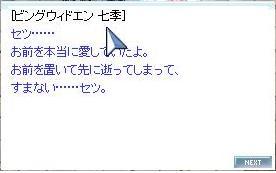 a0054379_1233942.jpg