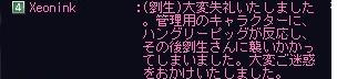 e0011783_1049452.jpg