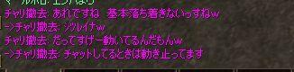 c0022896_112120.jpg