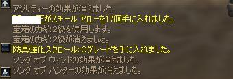 e0066610_344852.jpg
