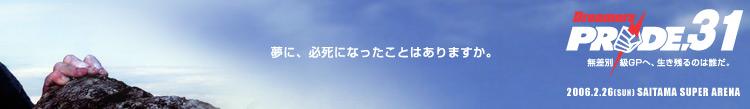 c0071040_2058013.jpg