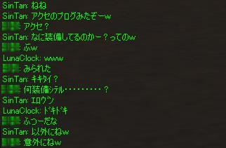 e0024171_4504319.jpg