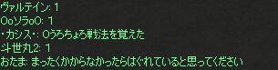 c0022896_0182779.jpg