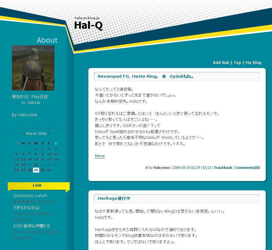 e0094401_20134059.jpg