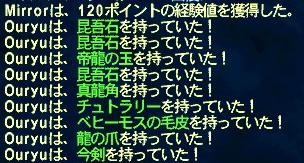 a0032738_19344511.jpg