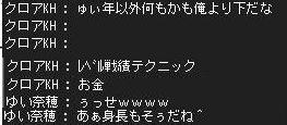 a0044572_10551851.jpg