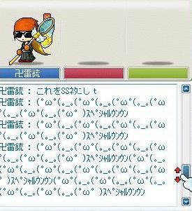 c0025794_10484353.jpg