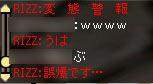 a0067845_1620513.jpg