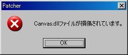 e0017153_14251028.jpg