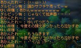 a0044572_11185071.jpg