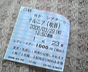 e0021276_1419921.jpg