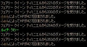 c0056384_14182543.jpg