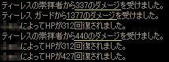 c0056384_141845.jpg