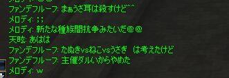 c0022896_15565125.jpg