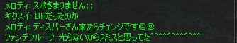 c0022896_15571458.jpg