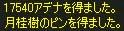 c0012810_20272970.jpg