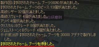 c0012810_20273948.jpg
