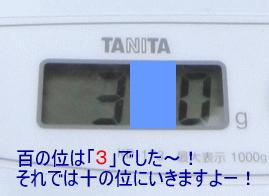 a0015164_1111399.jpg