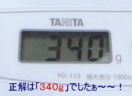 a0015164_11154082.jpg