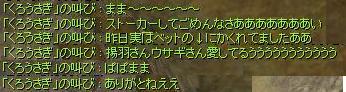 a0056692_104632.jpg