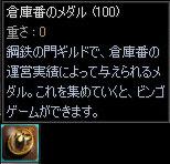 a0059204_17193337.jpg