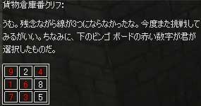 a0059204_17201434.jpg