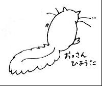 a0019386_2242626.jpg