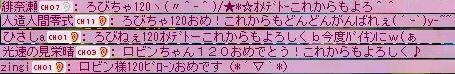 c0071746_15221324.jpg
