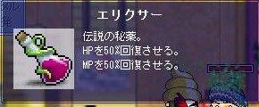 c0030580_1445297.jpg