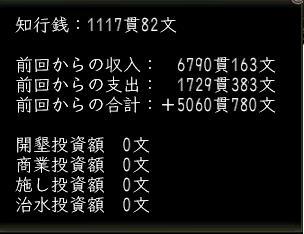 a0048288_33588.jpg