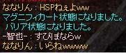 c0069371_6532043.jpg