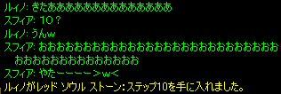 c0056384_1536262.jpg